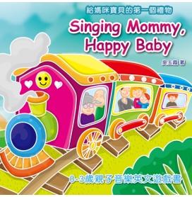 Singing Mommy